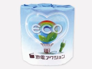 ECO節電アクション:啓発用トイレットペーパー 環境・防災