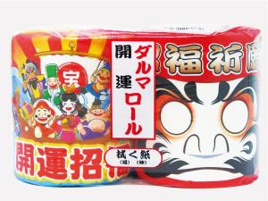 開運招福 : 開運・ダルマ ロール(拭く紙 福紙) : トイレットペーパー