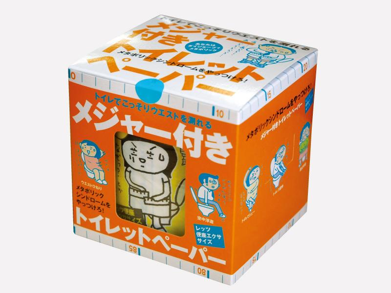 メジャー付きトイレットペーパー BOX:啓発用トイレットペーパー 心と健康