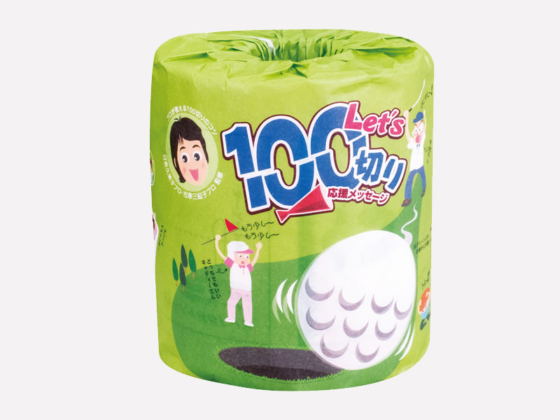 Let's 100切り(ゴルフの100切りのコツ)