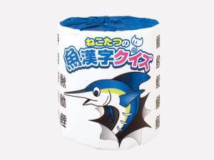 ねこたつの魚漢字クイズ