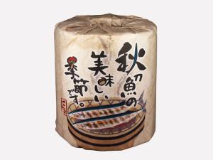 秋刀魚が美味しい季節です
