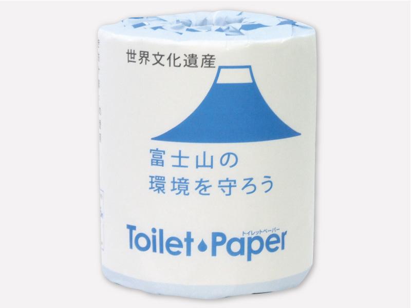 世界文化遺産富士山 | 富士山の環境を守ろう(シングル) : トイレットペーパー