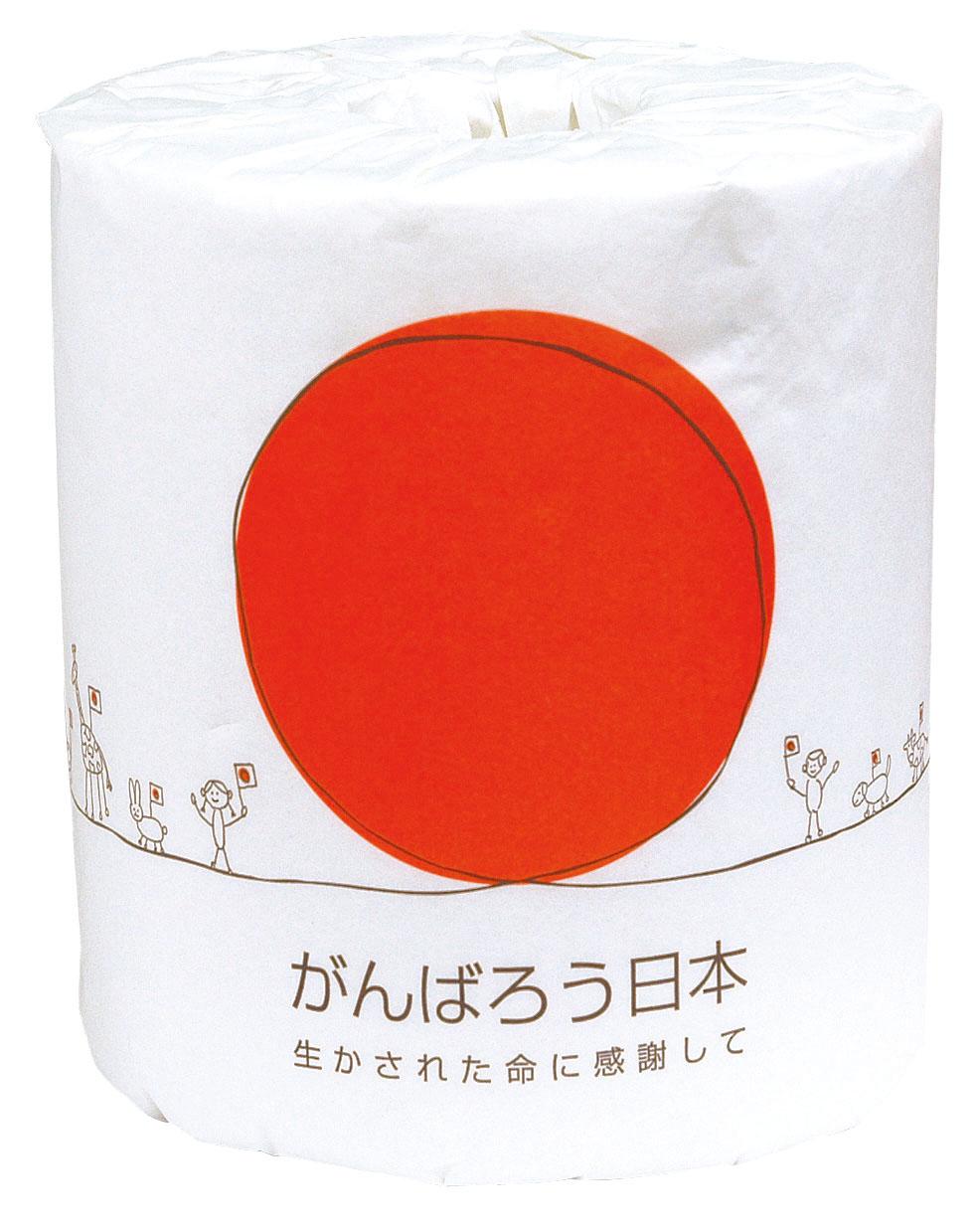 がんばろう日本:寄付付トイレットペーパー