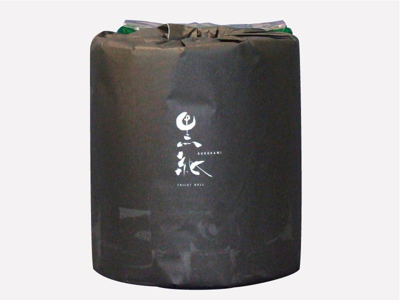 黒紙トイレットペーパー 1R